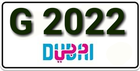 VIP DUBAI CAR NUMBER FOR SELL 2022-22200-4111
