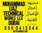 HVAc Package Unit Chiller Installation Service Repairing Works in Dubai