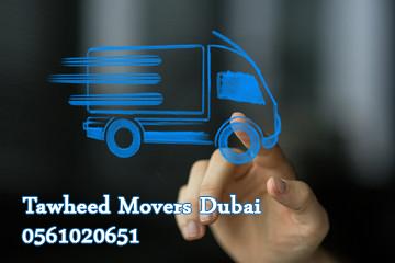 Home Movers in Dubai  House Shifting Dubai 0561020651
