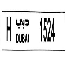 VIP dubai Plate Number