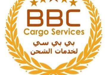 BBC Cargo Serivces